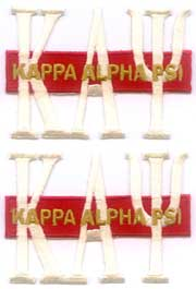 Kappa_Letter_Patches_Set_of_2_small