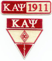 Kappa_Military_Patches_small.jpg