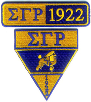 SGRho_Military_Patches_small.jpg