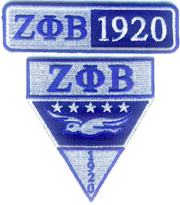 Zeta_Military_Patches_small.jpg