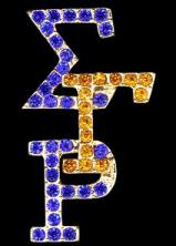 SGRHO_Crystal_Stacked_Pin_FO