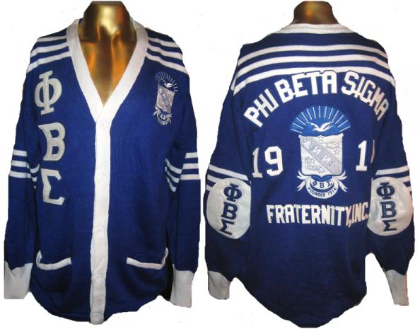 Sigma Cardigan Sweater W Leather Letters Elbow Patches