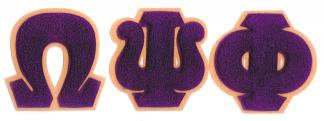 Omega_Chenille_Letters_Patch.jpg