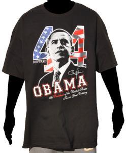President_Obama_44_Tee.jpg