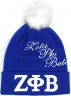 GB250ZPB-ROY