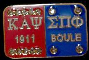 Kappa_Sigma_Pi_Phi_Boule_Pin_GT.jpg