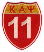 Kappa_Sign_Patch.jpg