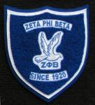 ZETA_Chenille_Dove_Shield.jpg
