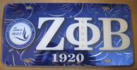Zeta_Printed_Crest_License_Plate_New