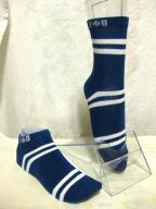 Zeta_Striped_Socks.jpg